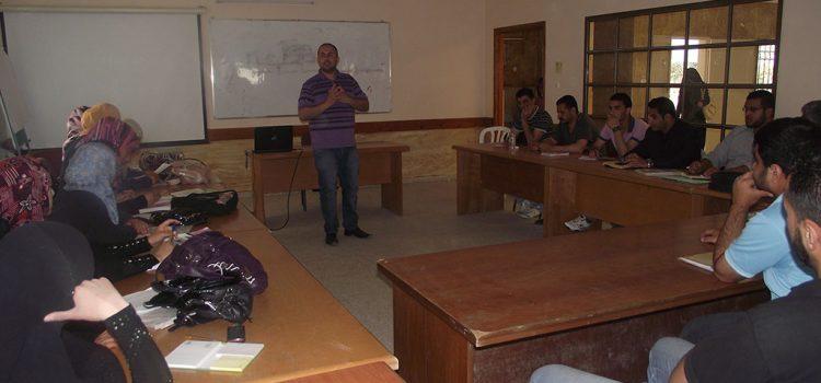 """ورشة عمل في منطقة شمال غزة التعليمية بعنوان """"العمل الجماعي التطوعي"""""""