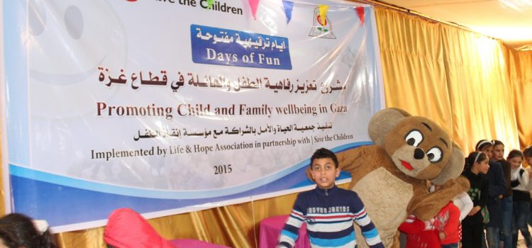 أنشطة مشروع تعزيز الرفاهية النفسية للأطفال والسيدات