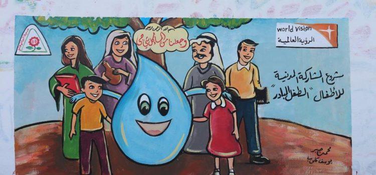 """الحياة والأمل تنفذ حملة """" قطرة ماء تعني البقاء """""""