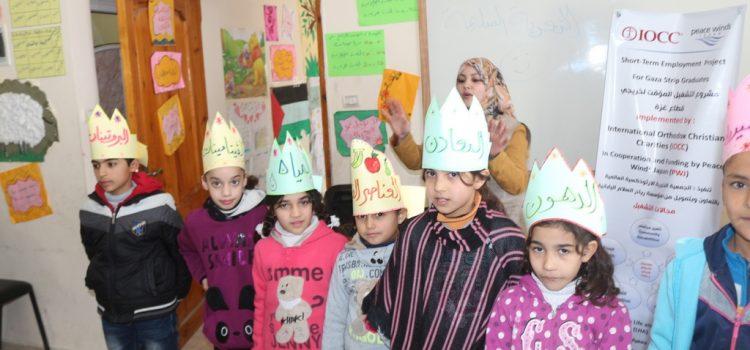 مشروع تعزيز الصحة العامة والممارسات الصحية للأطفال وأسرهم في جباليا