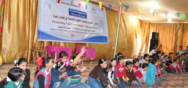 مشروع تعزيز الرفاهية النفسية والاجتماعية للأطفال واسرهم