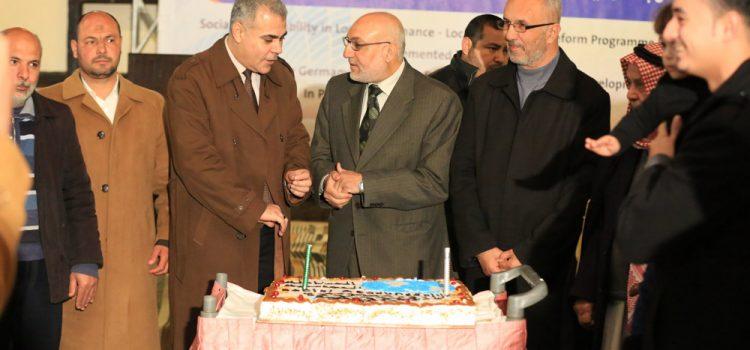 الحياة والأمل تحتفل بإطلاق ميثاق المواطن لخدمة المياه المقدمة من بلدية بيت حانون