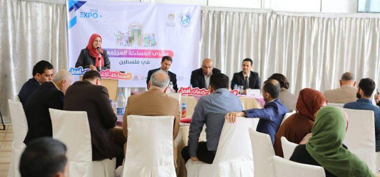 جانب من مشاركة الحياة والأمل في أولى فعاليات منتدى المساءلة المجتمعية