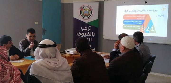لحياة والأمل تشارك في لقاءات الخطة الاستراتيجية التنموية لبلدية أم النصر