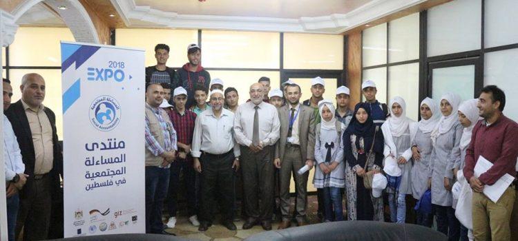 الحياة والأمل تعقد زيارة لبلدية بيت حانون ضمن فعاليات المساءلة المجتمعية