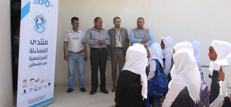 الحياة والأمل تزور بلدية أم النصر مع عدد من طلائع القرية