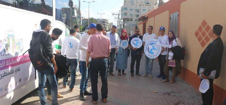 الحياة والأمل تشارك في جولة باص السوشلجية ضمن فعاليات المساءلة المجتمعية