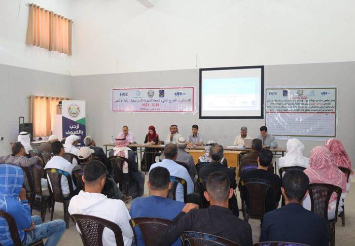 الحياة والأمل تشارك في لقاء البيت المفتوح لبلدية أم النصر لاعداد الخطة التنموية الاستراتيجية للأعوام 2018-2021