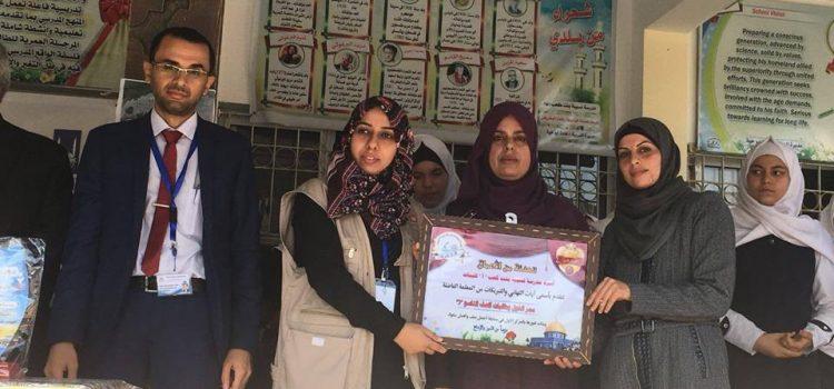 الحياة والأمل تكرم مدرسة نسيبة بنت كعب